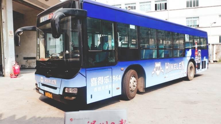 温州满街可视喜得乐公交车