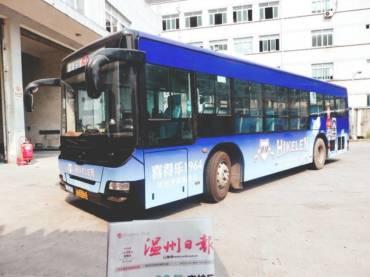 HIKELEN EN LOS AUTOBUSES DE LA CIUDAD DE WENZHOU – CHINA